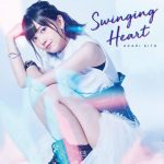 [Single] Akari Kito – Swinging Heart [FLAC/ZIP][2019.10.16]
