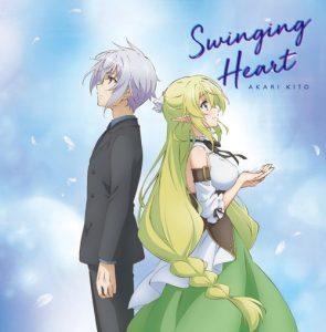 [Single] Akari Kito – Swinging Heart [MP3/320K/ZIP][2019.10.16]