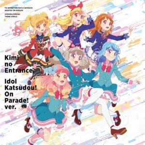 "[Single] BEST FRIENDS! – Kimi no Entrance/Idol Katsudou! On Parade ver. ""Aikatsu on Parade!"" Opening & Ending Theme [MP3/320K/ZIP][2019.10.23]"