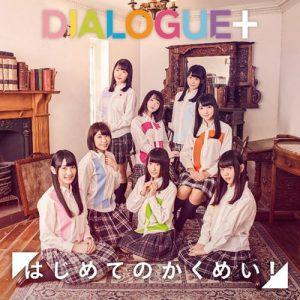 """[Single] DIALOGUE+ – Hajimete no Kakumei! """"Choujin Koukousei-tachi wa Isekai demo Yoyuu de Ikinuku you desu!"""" Opening Theme [MP3/320K/ZIP][2019.10.23]"""