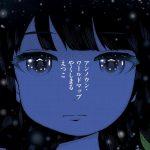 "[Single] Etsuko Yakushimaru – Unknown World Map ""High Score Girl II"" Ending Theme [MP3/320K/ZIP][2019.10.30]"