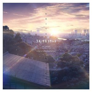 FRUITS BASKET 1st season original sound collection [MP3/320K/ZIP][2019.10.18]