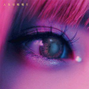 """[Single] Kalen Anzai – Jinsei wa Senjou da """"Black Clover"""" 9th Ending Theme [MP3/320K/ZIP][2019.10.01]"""