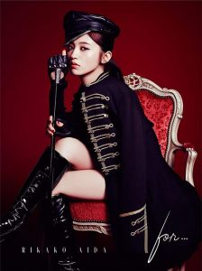 "[Single] Rikako Aida – for… ""VAL×LOVE"" Opening Theme [MP3/320K/ZIP][2019.11.13]"