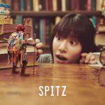 [Album] Spitz – Mikke [AAC/256K/ZIP][2019.10.09]