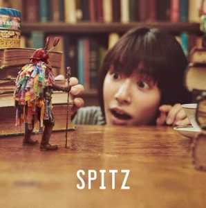 [Album] Spitz – Mikke [AAC/256K/ZIP][2019.10.09]