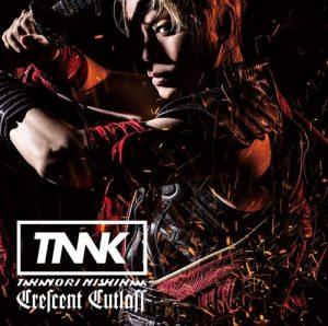 """[Single] Takanori Nishikawa – Crescent Cutlass """"Thunderbolt Fantasy: Seiyuu Genka"""" Theme Song [MP3/320K/ZIP][2019.10.23]"""