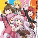 """[Single] The Crimson Vow – SMILE SKILL=SUKI SKILL! """"Nouryoku wa Heikinchi de tte Itta yo ne!"""" Opening Theme [MP3/320K/ZIP][2019.10.30]"""