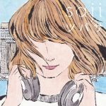 """[Single] saji – Tsubasa """"Ahiru no Sora"""" Ending Theme [MP3/320K/ZIP][2019.10.23]"""