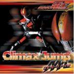 [Single] AAA – Climax Jump [MP3/320K/ZIP][2007.03.21]