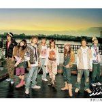 [Single] AAA – Kirei na Sora [MP3/320K/ZIP][2005.11.16]