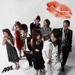 [Single] AAA – Kuchibiru Kara Romantica / That's Right [MP3/192K/ZIP][2007.05.16]