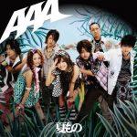 [Single] AAA – Natsumono [MP3/128K/ZIP][2007.07.18]