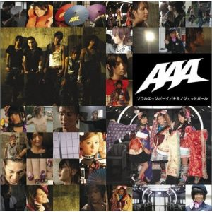 [Single] AAA – Soul Edge Boy/Kimono Jet Girl [MP3/320K/ZIP][2006.07.12]