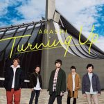 [Digital Single] Arashi – Turning Up [MP3/320K/ZIP][2019.11.02]