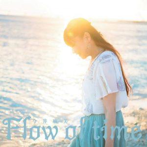 [Album] Asami Imai – Flow of time [MP3/320K/ZIP][2019.11.27]