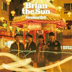 "[Single] Brian the Sun – Paradigm Shift ""Shin Chuuka Ichiban!"" Ending Theme [MP3/320K/ZIP][2019.11.20]"