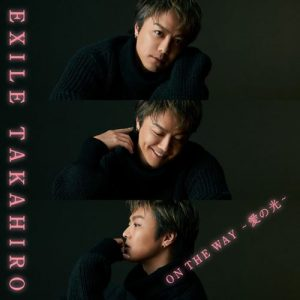 [Single] EXILE TAKAHIRO – ON THE WAY ~Ai no Hikari~ [MP3/320K/ZIP][2019.11.25]