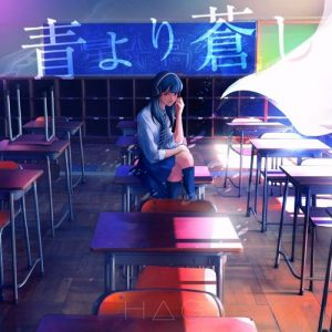 [Digital Single] H△G – Ao Yori Aoshi [MP3/320K/ZIP][2019.10.30]