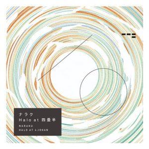 """[Single] Halo at Yojouhan – Naraku """"Radiant 2nd Season"""" Opening Theme [MP3/320K/ZIP][2019.10.10]"""