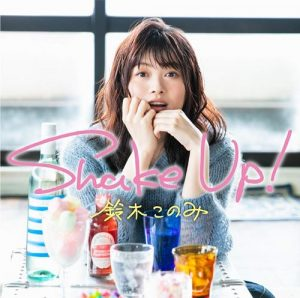 [Album] Konomi Suzuki – Shake Up! [MP3/320K/ZIP][2019.11.06]