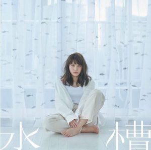 [Single] Megumi Nakajima – Suisou/Kamikazari no Tenshi [MP3/320K/ZIP][2019.11.06]