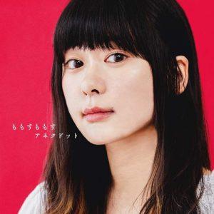 """[Single] Momosu Momosu – Anecdote """"Hataage! Kemono Michi"""" Ending Theme [MP3/320K/ZIP][2019.11.06]"""