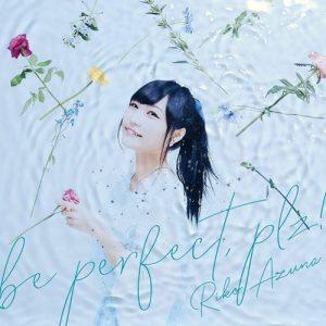"""[Single] Riko Azuna – be perfect, plz! """"Shinchou Yuusha: Kono Yuusha ga Ore Tueee Kuse ni Shinchou Sugiru"""" Ending Theme [MP3/320K/ZIP][2019.11.06]"""