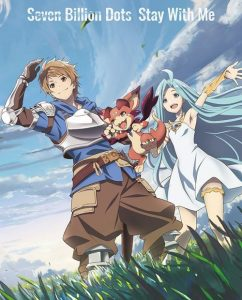 """[Single] Seven Billion Dots – Stay With Me """"Granblue Fantasy The Animation S2"""" Opening Theme [MP3/320K/ZIP][2019.12.11]"""