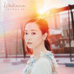 [Mini Album] Wakana – Aki no Sakura [MP3/320K/ZIP][2019.11.20]
