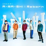 [Digital Single] Arashi – A-RA-SHI:Reborn [MP3/320K/ZIP][2019.12.20]