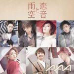 [Single] AAA – Koi Oto to Amazora [MP3/320K/ZIP][2013.09.04]