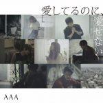 [Single] AAA – Aishiteru no ni, Aisenai [MP3/320K/ZIP][2015.09.16]