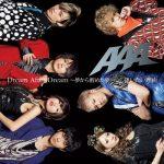 [Single] AAA – Aitai Riyuu/Dream After Dream ~Yume Kara Sameta Yume~ [MP3/320K/ZIP][2010.05.05]
