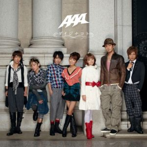 [Single] AAA – Daiji na Koto [MP3/320K/ZIP][2011.02.16]
