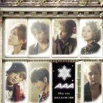 [Single] AAA – Miss you/Hohoemi no Saku Basho [MP3/320K/ZIP][2013.01.23]