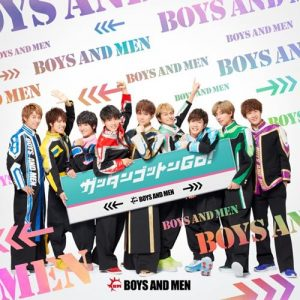 [Single] BOYS AND MEN – Gattan Gotton GO! [MP3/320K/ZIP][2019.12.25]