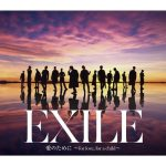 [Digital Single] EXILE – Ai no Tame ni ~for love, for a child~ [MP3/320K/ZIP][2019.12.12]