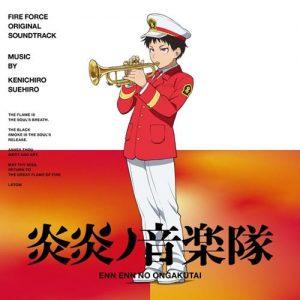Enn Enn no Shouboutai Original Soundtrack: Enn Enn no Ongakutai [MP3/320K/ZIP][2019.12.11]