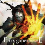 "Fairy gone ""BACKGROUND SONGS"" II [MP3/320K/ZIP][2019.12.18]"