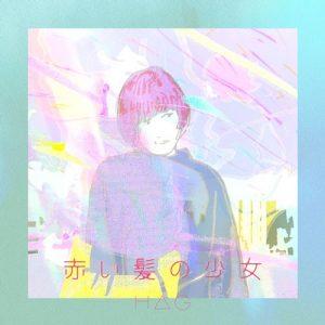 [Digital Single] H△G – Akai Kami no Shoujo [MP3/320K/ZIP][2019.12.11]