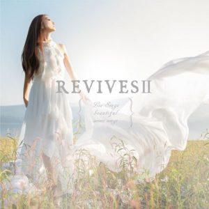 [Mini Album] Lia – REVIVES II -Lia Sings beautiful anime songs- [MP3/320K/ZIP][2019.12.18]