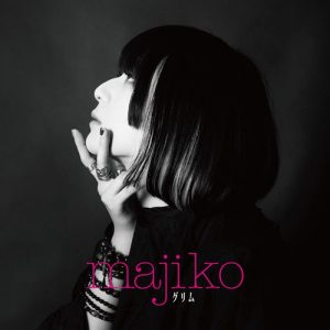 [Digital Single] majiko – Grimm [MP3/320K/ZIP][2019.12.11]