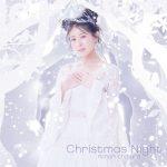[Single] Minori Chihara – Christmas Night [MP3/320K/ZIP][2019.12.04]