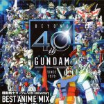 Mobile Suit Gundam 40th Anniversary BEST ANIME MIX [MP3/320K/ZIP][2019.04.03]