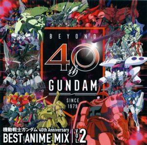Mobile Suit Gundam 40th Anniversary BEST ANIME MIX vol.2 [MP3/320K/ZIP][2019.12.11]