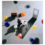 [Album] Motohiro Hata – Copernicus [MP3/320K/ZIP][2019.12.11]