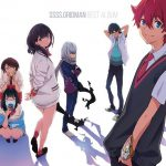 SSSS.GRIDMAN BEST ALBUM [MP3/320K/ZIP][2019.12.18]