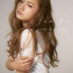 [Single] fumika – Anata no Inai, Kono Sekai de. / DANGEROUS [AAC/256K/ZIP][2017.07.12]