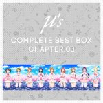 μ's Complete BEST BOX Chapter.03 [MP3/320K/ZIP][2019.12.25]
